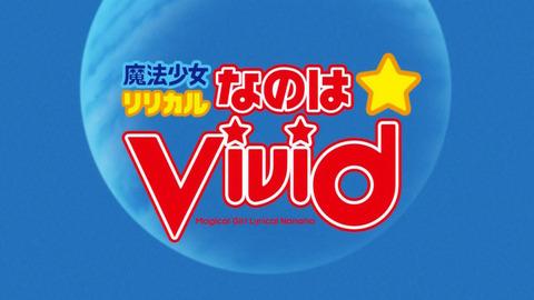 Mahou Shoujo Lyrical Nanoha ViVid - OP - Large 01