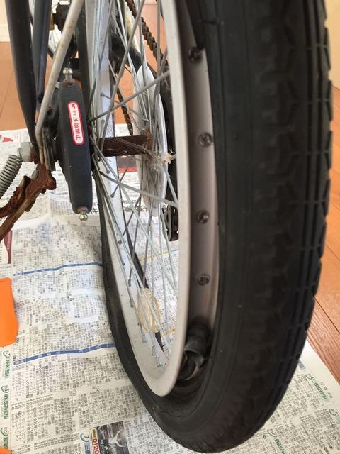 自転車の リム 自転車 ゴム : 折りたたみ自転車の修理 : 自称 ...