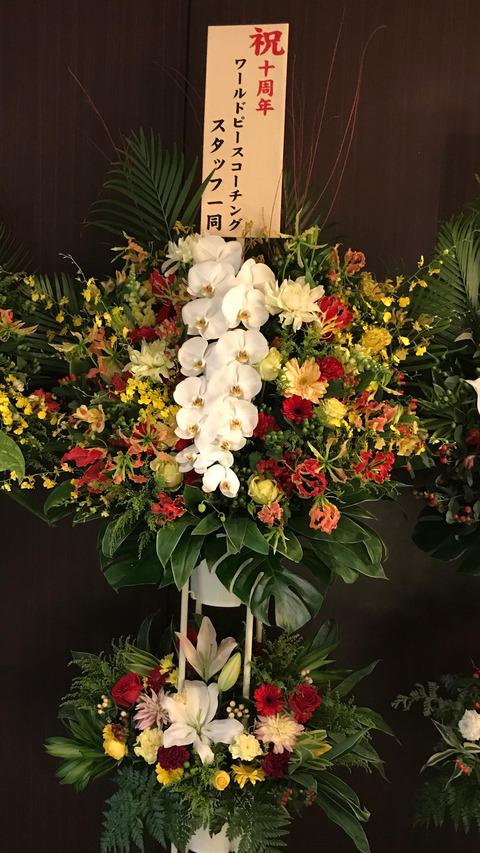 20171203_スタンド花2
