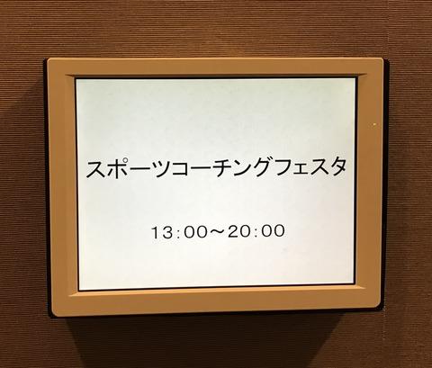 20181215