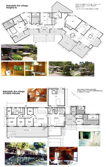 ハイツ+スタジオハウス