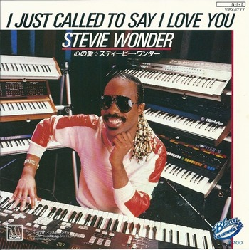 神秘的なスター!?Stevie Wonder「I Just Called To Say I Love You」MV(1984)