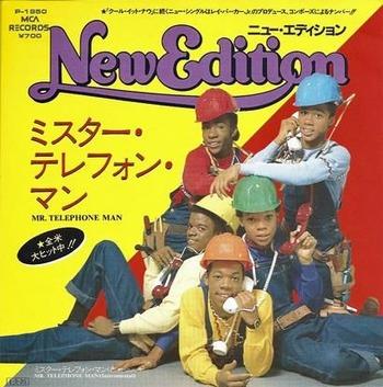 New Editionが花開いた!?「Mr. Telephone Man」MV(1984)