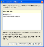 bro3_map_tool_install