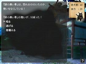 freem.ne.jp (3)