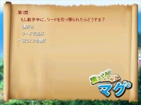 freem.ne.jp (2)