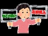 hikaku_board_woman2