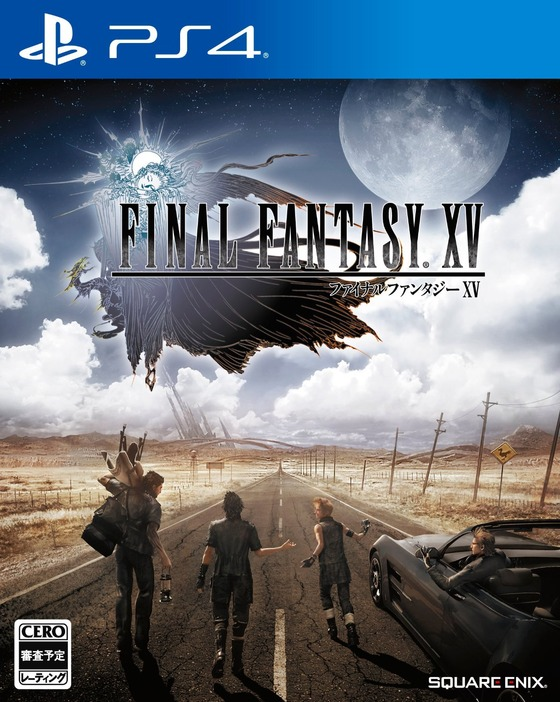 PS4・Xbox One向けゲーム「ファイナルファンタジーXV」が2016年9月30日発売予定で予約受付開始!