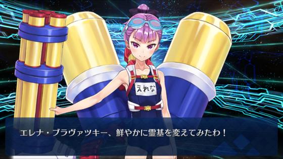 【FGO】水着イベント第2弾延期した予定時刻通りに開始!早速ガチャを回してみた!エレナママゲットだぜ!