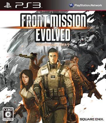 フロントミッションの新作が開発中?E3で発表!?