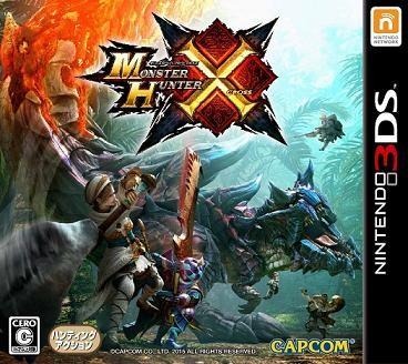 【MHX】3DSゲーム「モンスターハンタークロス」のPV第2弾が公開!【2015年11月28日発売】