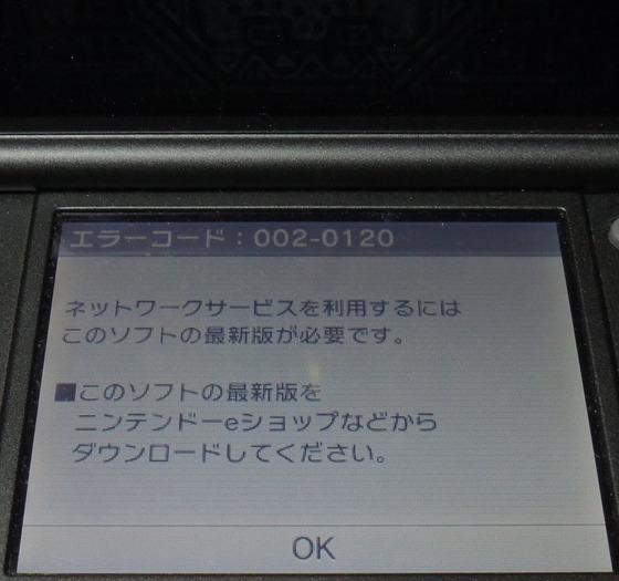 mhx0020120ver120 (1)