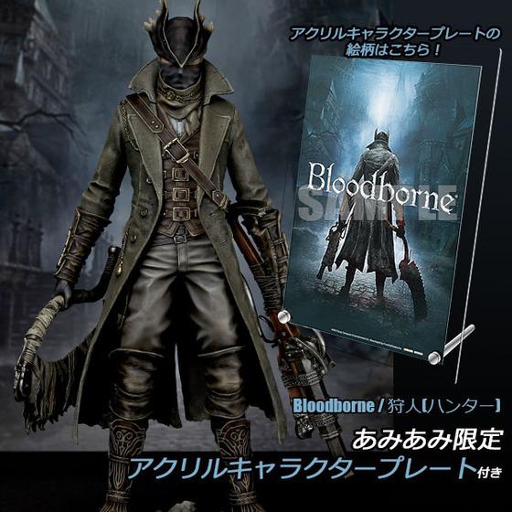 """ゲーム「Bloodborne」の""""狩人(ハンター)""""1/6スケール・スタチューが2015年12月発売!【PS4で完全版も発売】"""