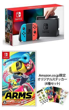Nintendo Switch (ニンテンドースイッチ)とARMSのセットがAmazonで2017年6月15日22時から注文開始!