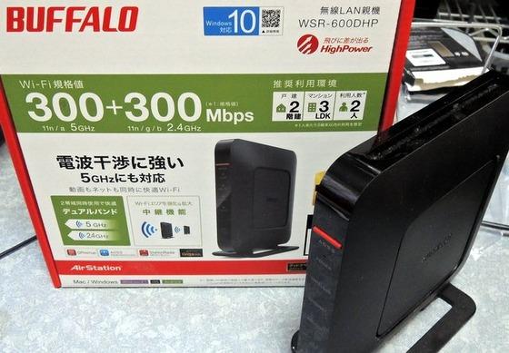バッファロー無線LANルーターをブリッジモードに設定する!Nintendo Switch用の無線LANアクセスポイントとして利用しています。
