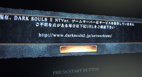 darksouls2103 (2)