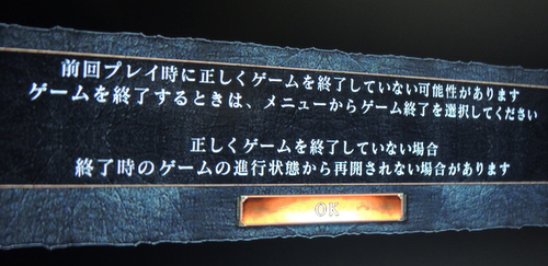 darksouls2test3 (0)