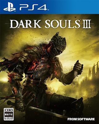 PS4ゲーム「ダークソウル3」のネットワークテストが2015年10月16日から18日の3日間に渡り実施!