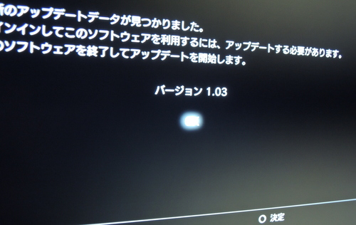 """PS3「ダークソウル2」ネットワークテストバージョンの新バージョン""""1.03""""が公開!"""