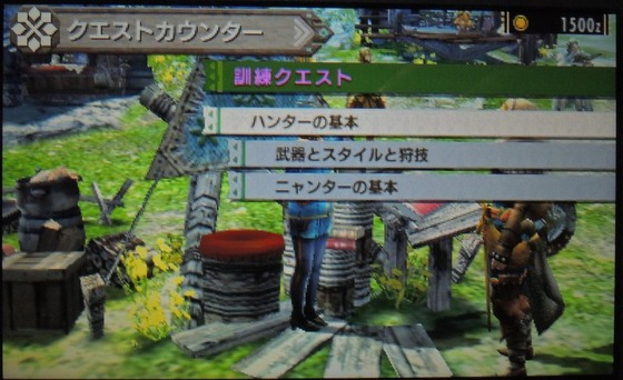 【MHクロス】ハンター生活開始!導入部分でモンハンクロスの違いを確認!