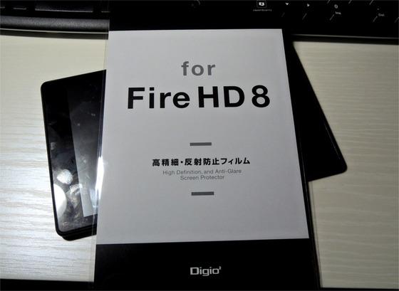 Fire HD8(Newモデル)に保護フィルムを貼る!ホコリが入ったりちょっとズレたけど画面のスベリや色合いが良くなって満足!