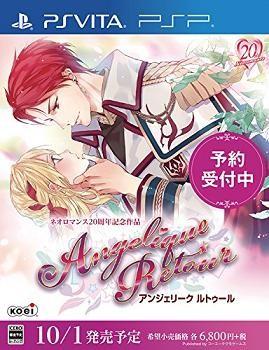「アンジェリーク」のリメイク版「アンジェリーク ルトゥール」がPSPとPSVitaで2015年12月17日発売!PVが公開!【東京ゲームショウ2015】