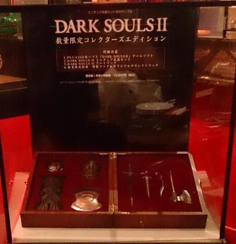 """PS3/Xbox360ゲーム「DARK SOULS2」のコレクターズエディションに付属する""""ミニチェア武器セット""""が公開!"""
