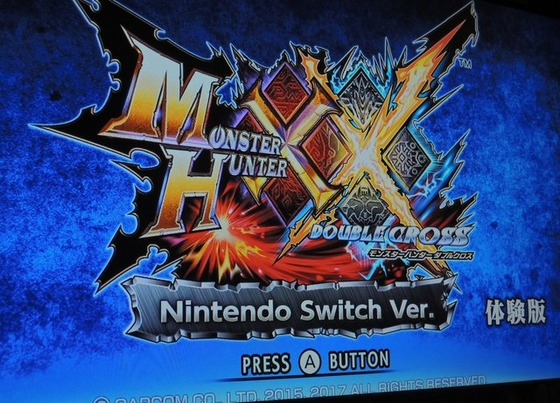 【モンハンXX】MHXX Switch版の体験版をプレイしたみた感想!コントローラーが慣れないけどかなりキレイで満足度が高い!