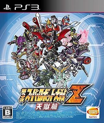 ニンテンドー3DSゲーム「スーパーロボット大戦BX」のPV第一弾が公開!【参戦作品も明らかに!?2015年8月20日発売】