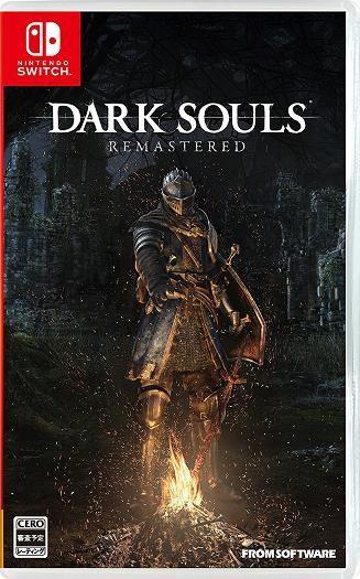 Nintendo Switchでも「DARK SOULS(無印)」が遊べる!「DARK SOULS REMEASTERED」2018年5月24日に発売!