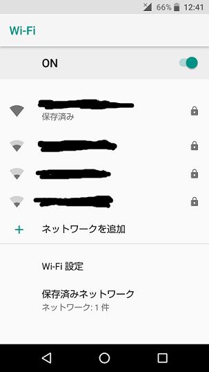 不 安定 ネット
