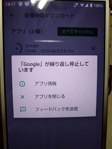 googleteishijpg (1)