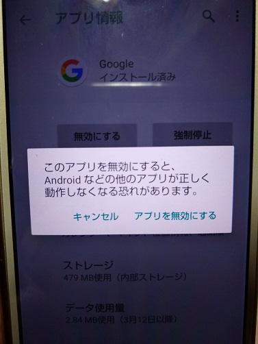googleteishijpg (2)