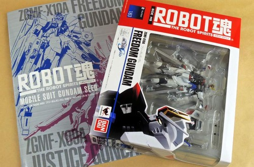 robotamafuri-damug (3)