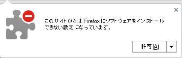 firefoxadoon03