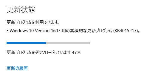 Windows Update KB2267602 更新に失敗する場合の …
