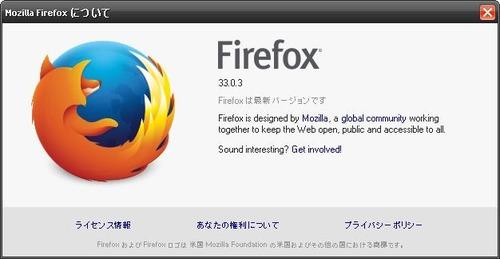 firefox3303