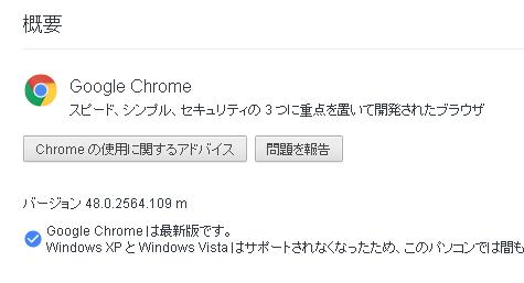 googlechrome4802564109