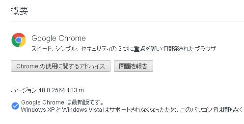 googlechrome4802564103