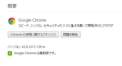 googlechrome4202311135