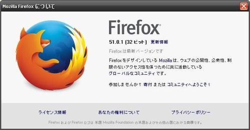 firefox5101