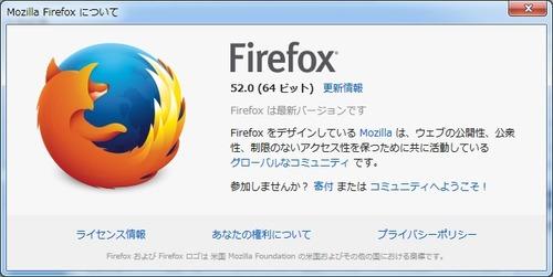 firefox52