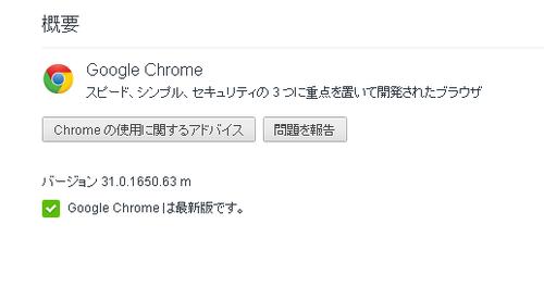 googlechrome310165063