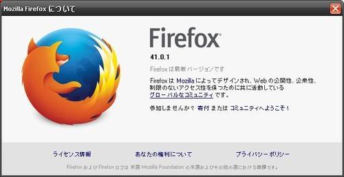 firefox4101