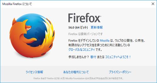 firefox56