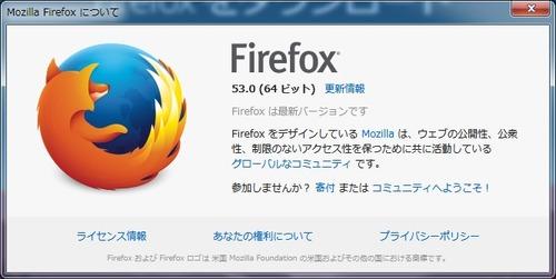 firefox53