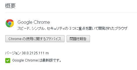 googlechrome3802125111