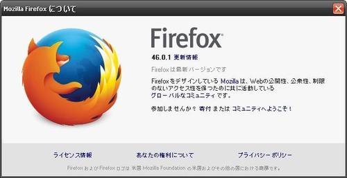 firefox4601