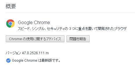 googlechrome4702526111