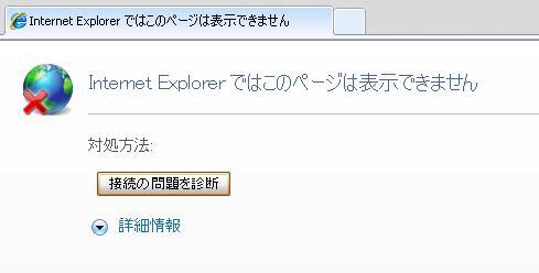 xpupdate01